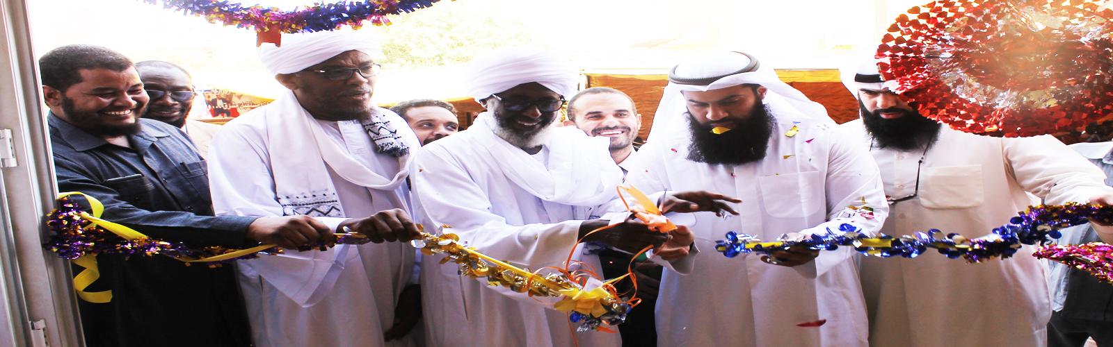 حفل إفتتاح مبنى الشريعة والقانون (مجمع د.وليد العلي وفهد الحسيني )